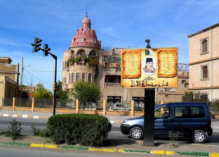 شارع مصال الحاج بمدينة سيدي بلعباس