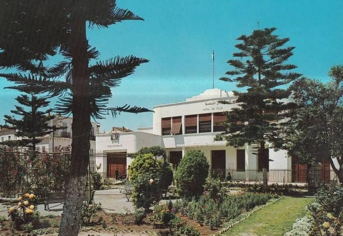 دار بلدية معسكر