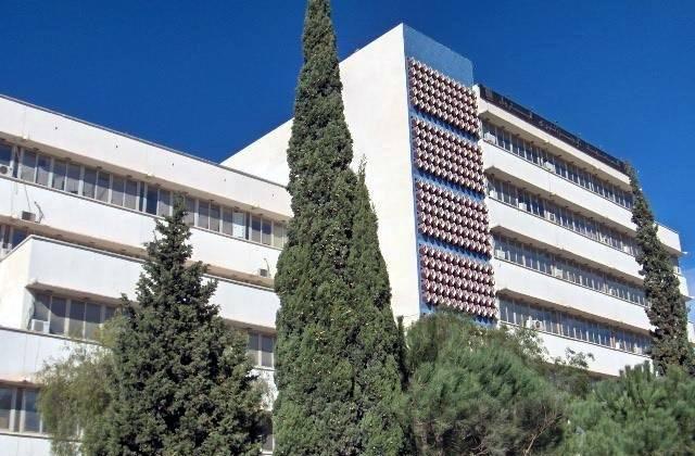 معهد البترول بمدينة بومرداس