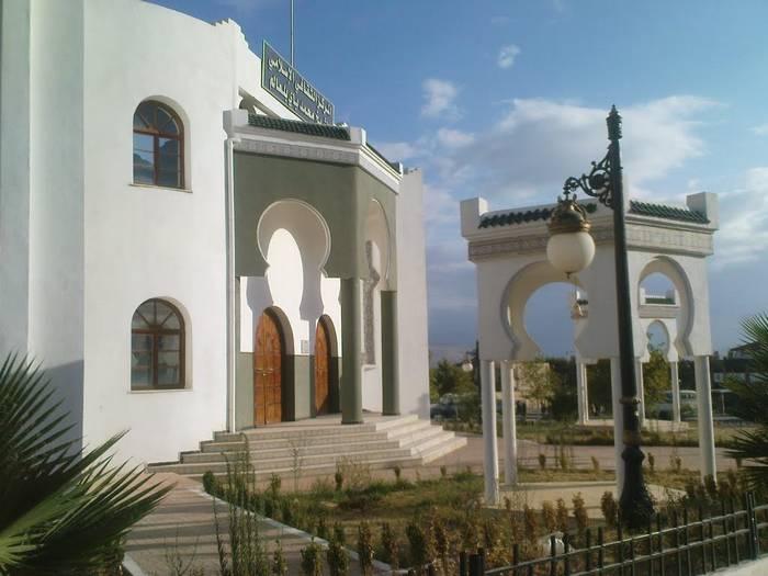 المركز الثقافي الإسلامي بمدينة عين الدفلى