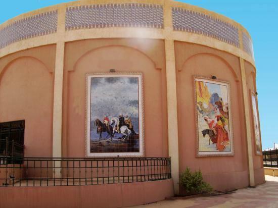 دار الثقافة بمدينة النعامة